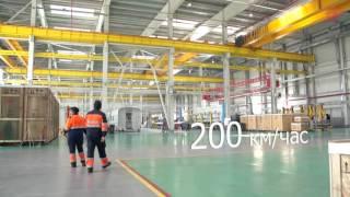 Завод «Тұлпар-Тальго»