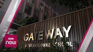 Giới luật sư nói gì về bé trai Gateway tử vong?
