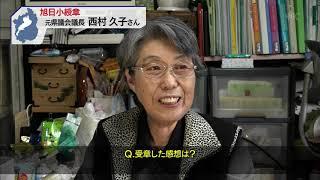 11月4日 びわ湖放送ニュース