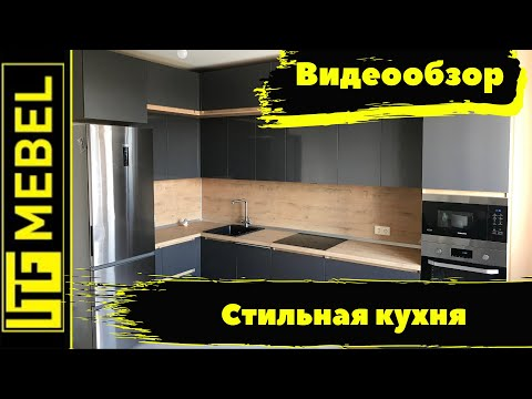 Угловая кухня «Рейкьявик»