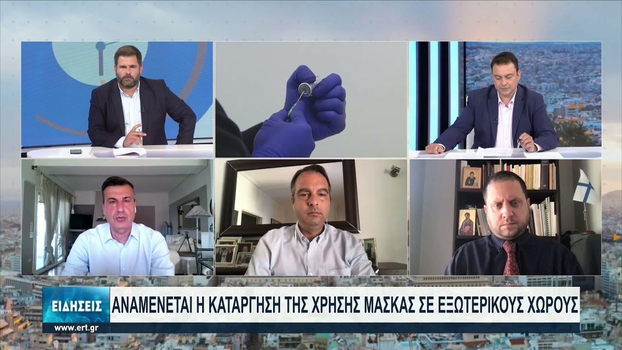 Ενθαρρυντικά τα επιδημιολογικά στοιχεία της χώρας   21/06/2021   ΕΡΤ