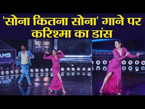 Karisma Kapoor recreates Sona Kitna Sona hai song in Dance India Dance 7; Check out | FilmiBeat