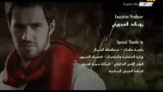 تحميل اغاني Tareq Al Attrash - Ma Bsadde' / طارق الأطرش - ما بصدق MP3