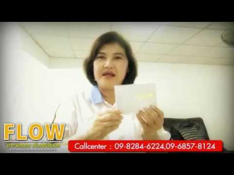 ยาโป๊ปลอดภัยสำหรับผู้หญิง