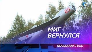 В Старой Руссе после реставрации торжественно открыли памятник авиаторам Северо-Западного фронта