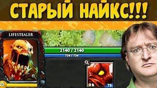 СТАРЫЙ ЛАЙФСТИЛЛЕР ИЗ 2004! ГДЕ СКИЛЛЫ??)