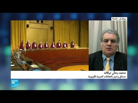 العرب اليوم - شاهد: الخيارات التي يتيحها قرار محكمة العدل الأوروبية لبريطانيا