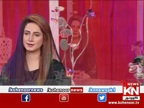 Good Morning 20 May 2020 | Kohenoor News Pakistan