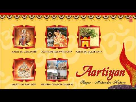 Aartiyan Part 2 By Mahendra Kapoor [Full Audio Song Juke Box] I Aartiyan