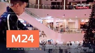 В Москве обсуждают выходку подростка из Петербурга - Москва 24