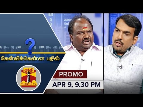 Kelvikkenna-Bathil--Exclusive-Interview-with-Chandrakumar-DMDK-Rebel-MLA-Promo-April-9