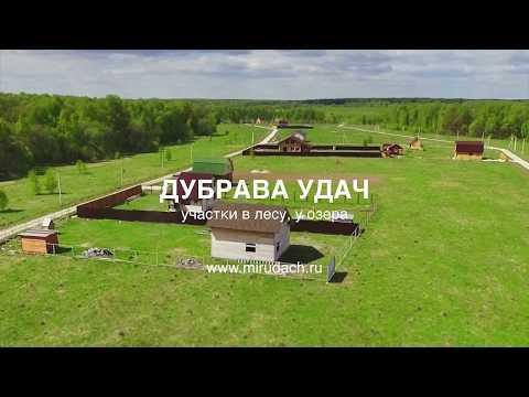 Песни из одноклассники.ру накликай удачу