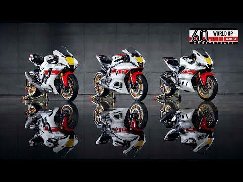 2022 Yamaha YZF-R7 World GP 60th Anniversary Edition in Johnson Creek, Wisconsin - Video 1