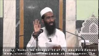 Tableegi Jamaat 3 Din 40 Din 4 Mahina Jaana Sabit Hai Kya   Abu Zaid Zameer
