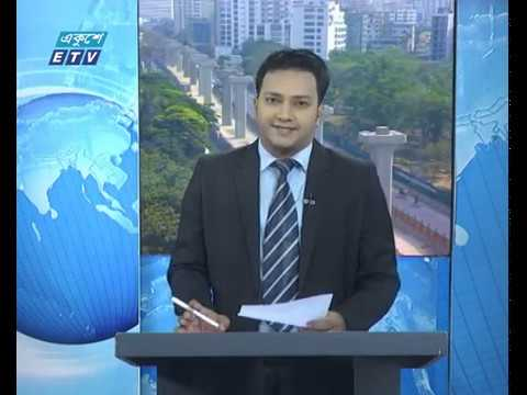 02 Pm News || দুপুর ০২ টার সংবাদ || 02 April 2020 || ETV News