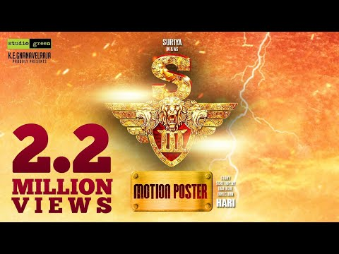 Latest Tamil Trailer