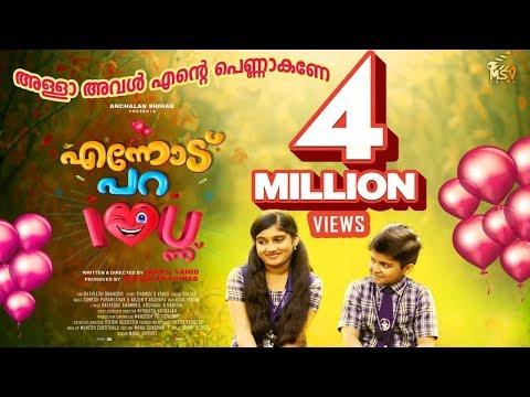 Ennodu Para I Love You Ennu | Allah Avalente Pennakane Official Video Song | Vineeth Sreenivasan