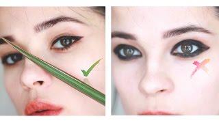 Ошибки в макияже ❌ Стрелки | Makeup mistakes