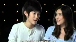 Yes Or No OST Tina Jittaleela & Sucharat Manaying   In The Eyes LesKing Com Vn