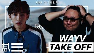"""The Kulture Study: WayV 威神V """"无翼而飞 (Take Off)"""" MV"""