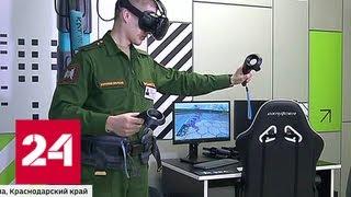 Элита российской армии. Путин посетил технополис ЭРА - Россия 24