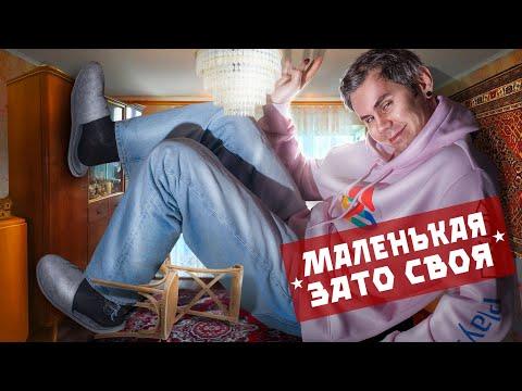Вечная проблема России: КОПИТЬ ИЛИ ЖИТЬ? - ТОПЛЕС