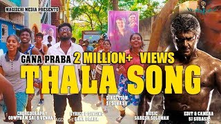 Chennai gana | Prabha - THALA SONG VIVEGAM   | 2017 | MUSIC VIDEO