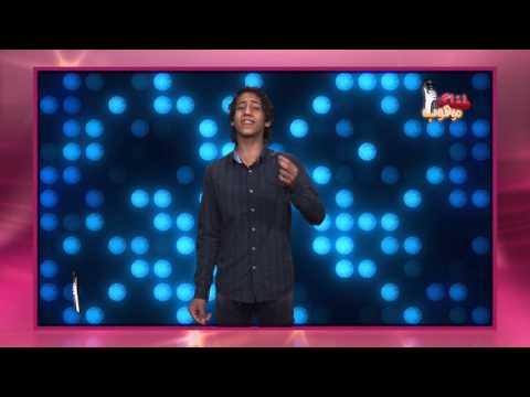 أنا اللي كتير بلوم نفسي بصوت احمد عبد الحميد