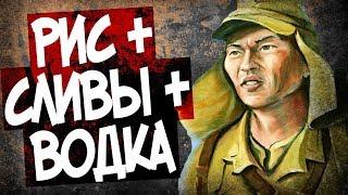 Чем Питались Японские Солдаты Второй Мировой?