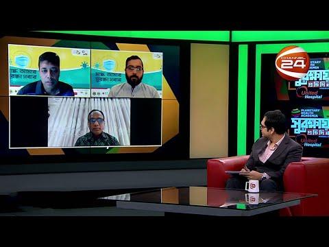 'মাস্ক আমার, সুরক্ষা সবার'   সুরক্ষায় প্রতিদিন   18 July 2021