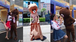 Selection of the best funny tik tok bear English bear digital enjoyment # S6