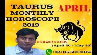 leo horoscope april 2019 in urdu - TH-Clip