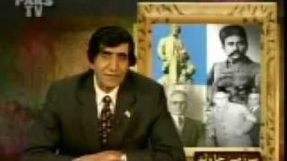 آخرین سخنرانی شاه معزول به ملت  قسمت دوم - Bahram Moshiri