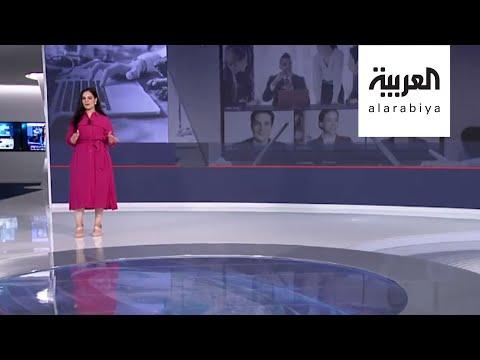 العرب اليوم - شاهد: كيف غيَّر