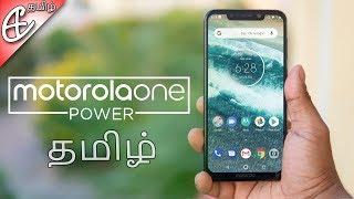 (தமிழ்) Motorola One Power (5000 mAh | Android One | SD636) - Hands On Review!
