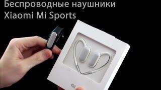 Mi Sports Bluetooth Headset - первые беспроводные наушники Xiaomi или Mi Band мне в уши!)