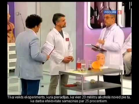 Brūkleņu leaf ārstēšanā prostatīta