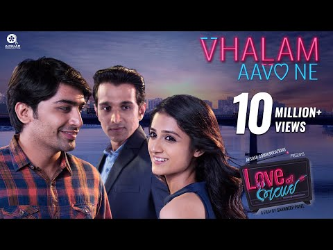 Vhalam Aavo Ne | Love Ni Bhavai | Sachin-Jigar | Jigardan Gadhavi | Gujarati Song