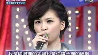 20111008 曾沛慈@百萬大歌星
