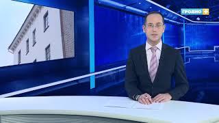 Новости Гродно (Выпуск 24.01.20). News Grodno. Гродно Плюс