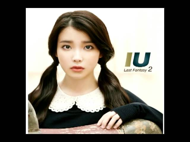 Audio-04-iu-너랑