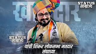 amol kolhe my caste is chatrapati mavla - 免费在线视频最佳电影电视