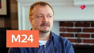 """""""Раскрывая тайны звезд"""": Владимир Шевельков - Москва 24"""