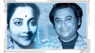 Ek hum aur doosre tum : Geeta Dutt , Kishore Kumar : Film