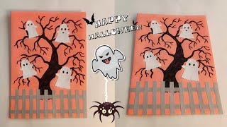 Halloween Card/ Quick And Easy Halloween Card
