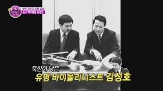 북한 김경희에게 숨겨진 내연남이 있었다?_채널A_이만갑 121회