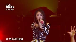 《2019hito流行音樂獎》精采表演29 蔡依林