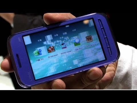 Watch The Glassesless 3D Android Smartphone In Action