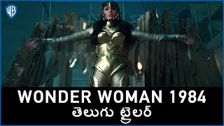 Wonder Woman 1984 Trailer