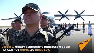 Казахстан купил у Китая военный самолет за $37 миллионов. Как он выглядит